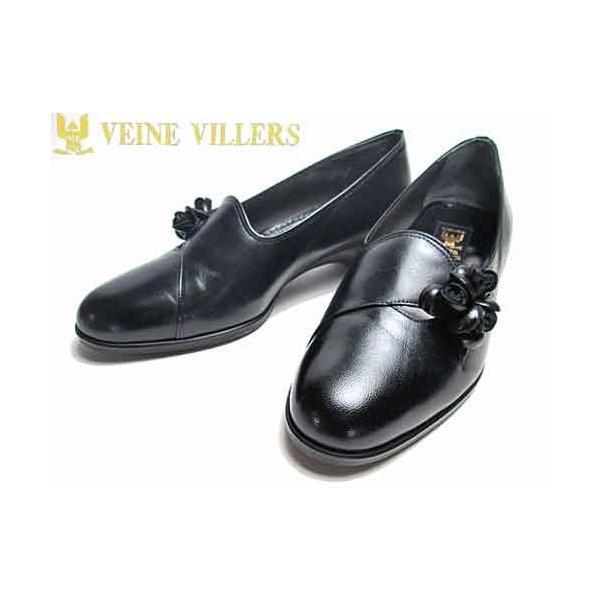 ヴェイネビラーズ VEINE VILLERS コンフォートパンプス 黒 レディース・靴