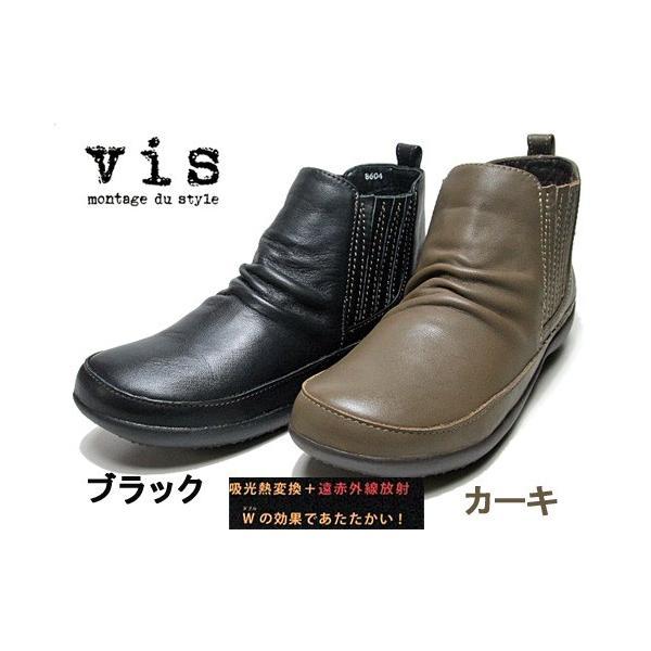 ビス vis サイドゴアブーティ レディース 靴|nws