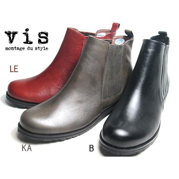 ビス VIS サイドゴア ショートブーツ レディース 靴|nws