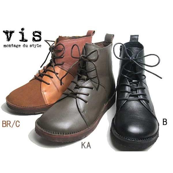 ビス VIS レースアップ ショートブーツ レデース 靴|nws