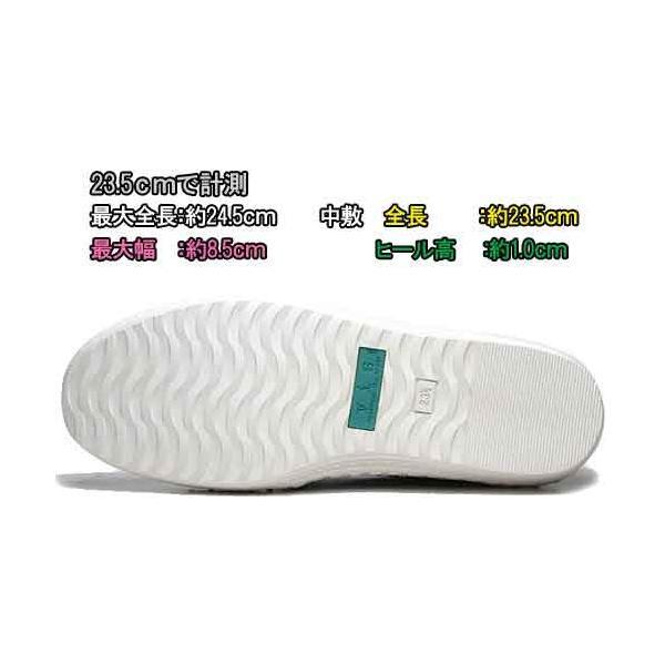 ビス vis フラットヒール サイドゴアスリッポン レディース 靴 nws 03