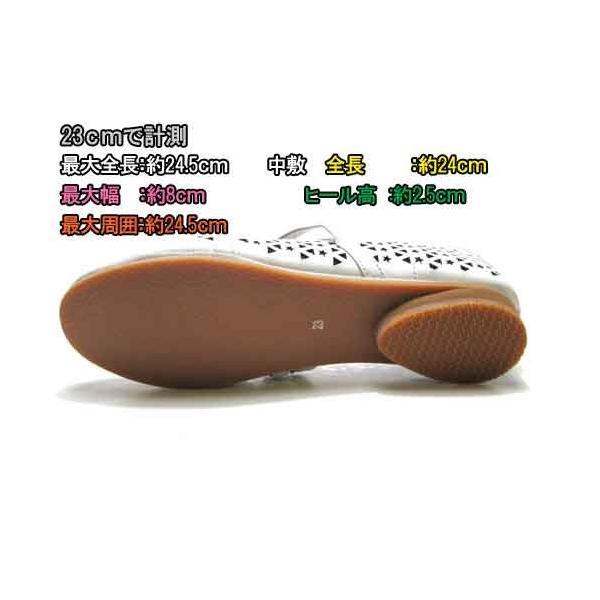 ビス vis パンチングクロスベルトパンプス レディース 靴|nws|03
