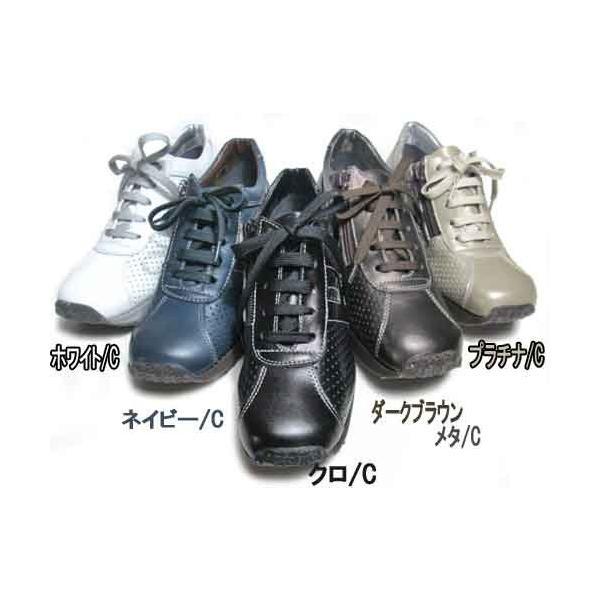 ビタノバ VITA NOVA ウェッジソールパンチングレザーレースアップシューズ レディース・靴|nws