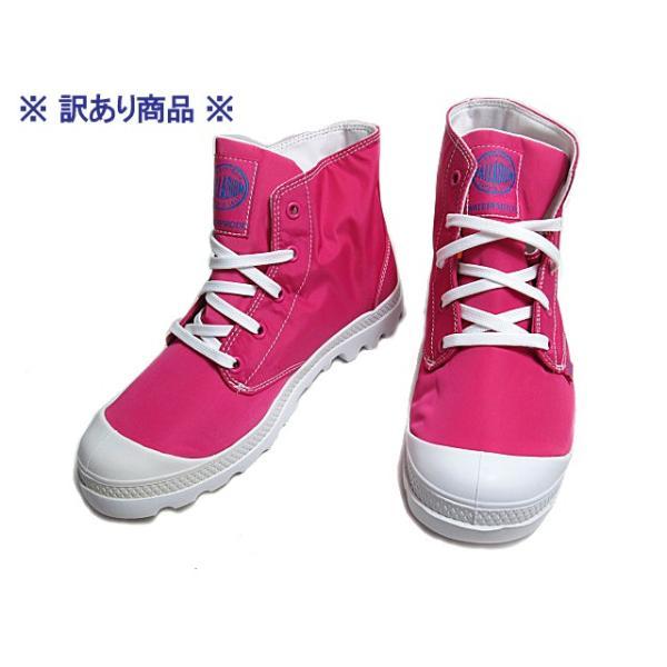 わけあり商品 パラディウム PALLADIUM パンパ パドル ライト ウォータープルーフ スニーカー レディース 靴|nws