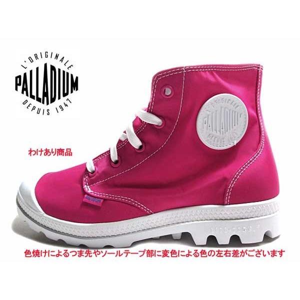 わけあり商品 パラディウム PALLADIUM パンパ パドル ライト ウォータープルーフ スニーカー レディース 靴|nws|04