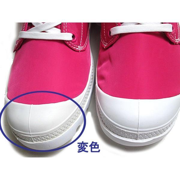 わけあり商品 パラディウム PALLADIUM パンパ パドル ライト ウォータープルーフ スニーカー レディース 靴|nws|06