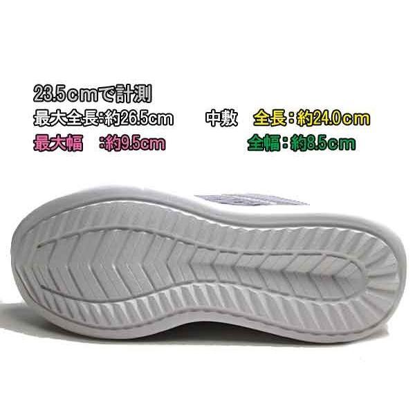 ニューバランス new balance WDRN ワイズB ランニングスタイル スニーカー レディース 靴 nws 03