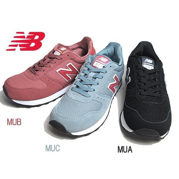 ニューバランス new balance WL311 ランニングスタイル レディース 靴 nws