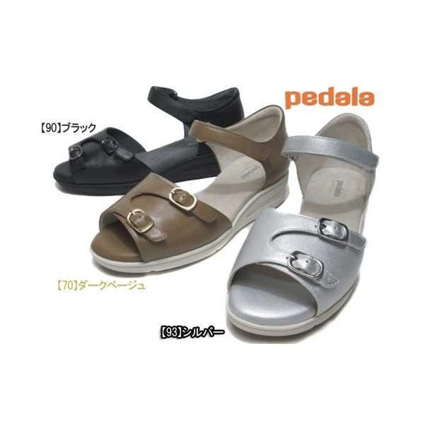 アシックス ペダラ asics pedala WP693T 3E ウォーキングシューズ サンダル レディース 靴|nws