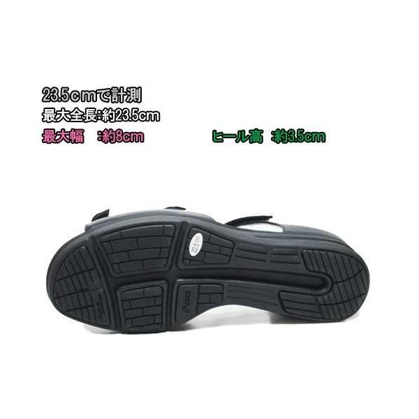 アシックス ペダラ asics pedala WP693T 3E ウォーキングシューズ サンダル レディース 靴|nws|03
