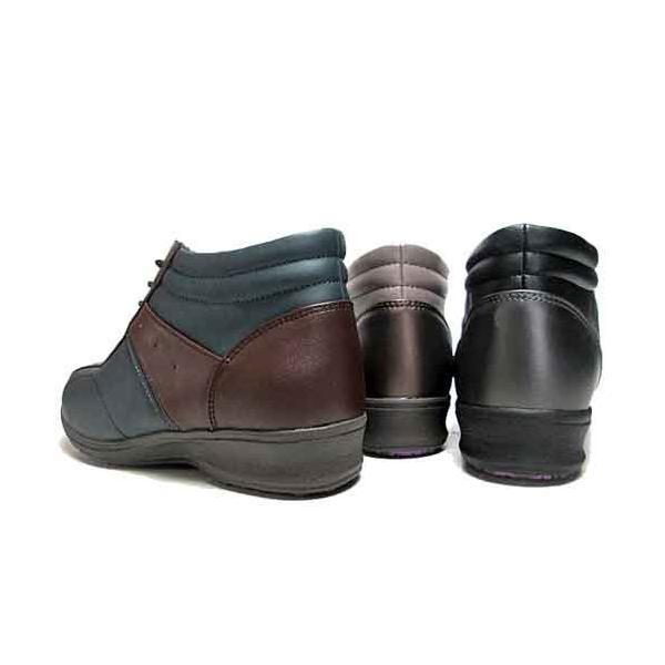 ムーンスター MOONSTAR イブ EVE WPL045 コンフォートウインターシューズ レディース 靴