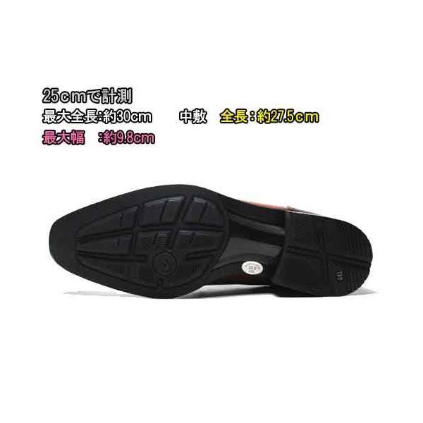 アシックス asics ランウォーク Runwalk スワールモカ レースアップシューズ ビジネスシューズ メンズ 靴  nws 03