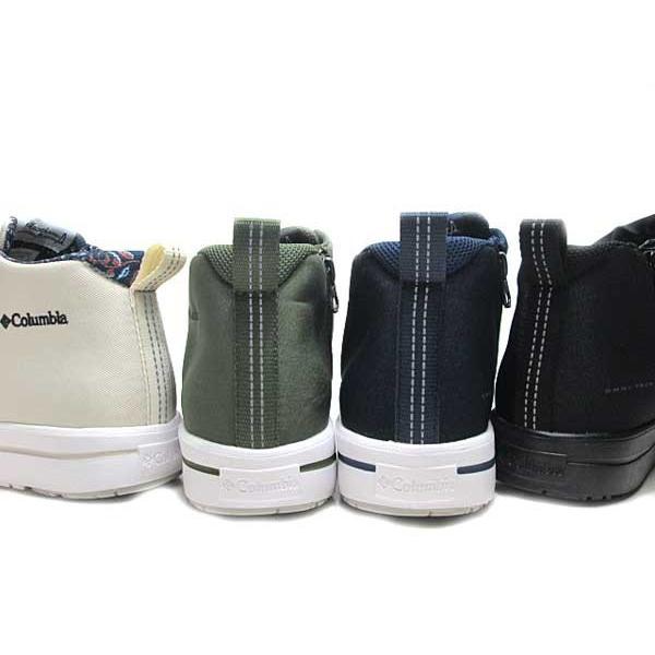 コロンビア Columbia ホーソンレイン2 アドバンス オムニテック メンズ レディース 靴|nws|02