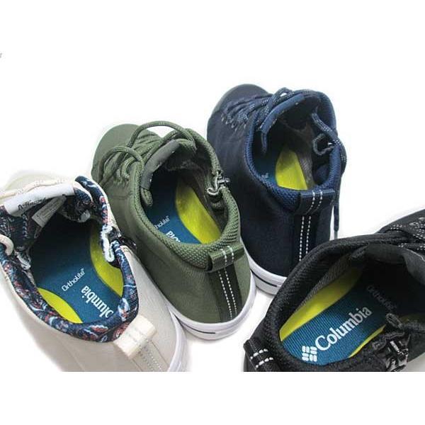 コロンビア Columbia ホーソンレイン2 アドバンス オムニテック メンズ レディース 靴|nws|12