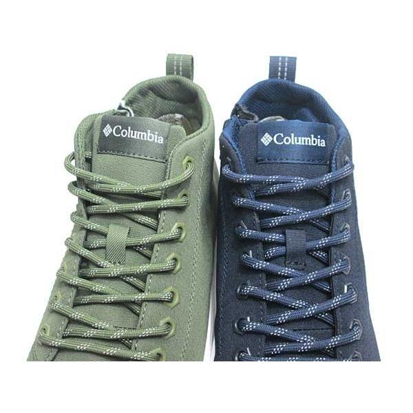 コロンビア Columbia ホーソンレイン2 アドバンス オムニテック メンズ レディース 靴|nws|14