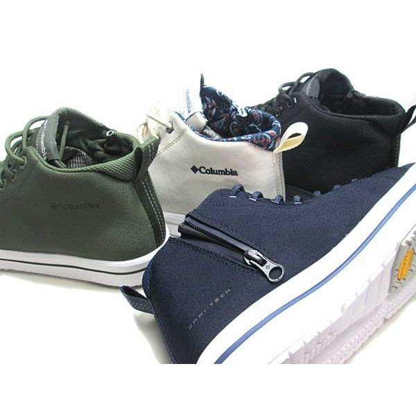 コロンビア Columbia ホーソンレイン2 アドバンス オムニテック メンズ レディース 靴|nws|16