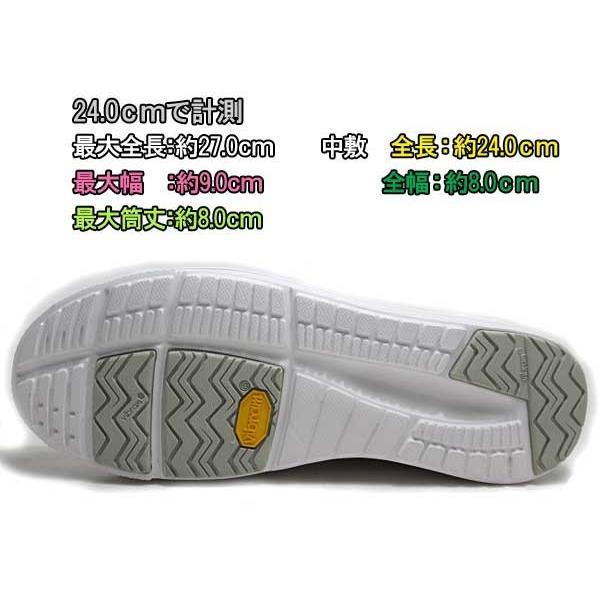 コロンビア Columbia ホーソンレイン2 アドバンス オムニテック メンズ レディース 靴|nws|03