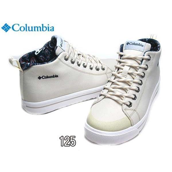 コロンビア Columbia ホーソンレイン2 アドバンス オムニテック メンズ レディース 靴|nws|04