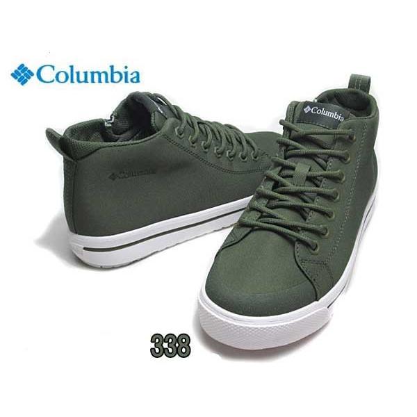 コロンビア Columbia ホーソンレイン2 アドバンス オムニテック メンズ レディース 靴|nws|05