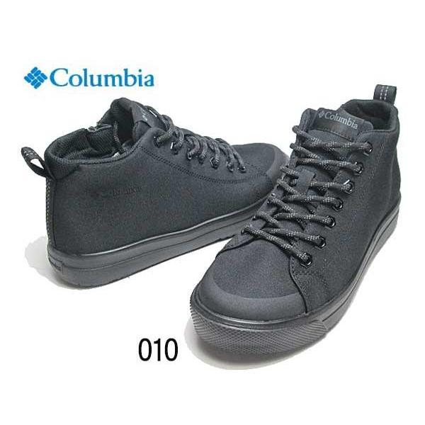 コロンビア Columbia ホーソンレイン2 アドバンス オムニテック メンズ レディース 靴|nws|07