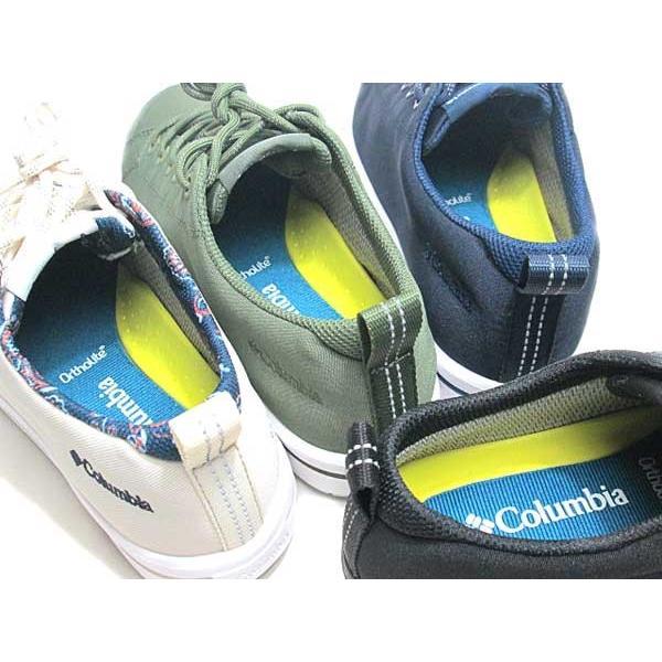 コロンビア Columbia ホーソンレイン2 ロウ アドバンス オムニテック メンズ レディース 靴 nws 12