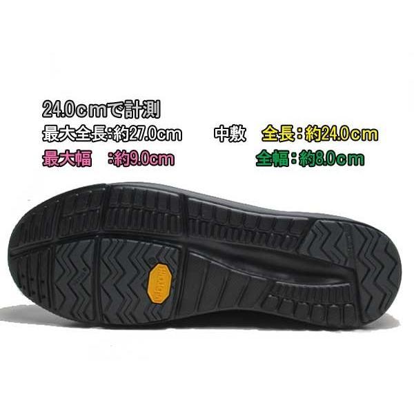 コロンビア Columbia ホーソンレイン2 ロウ アドバンス オムニテック メンズ レディース 靴 nws 03