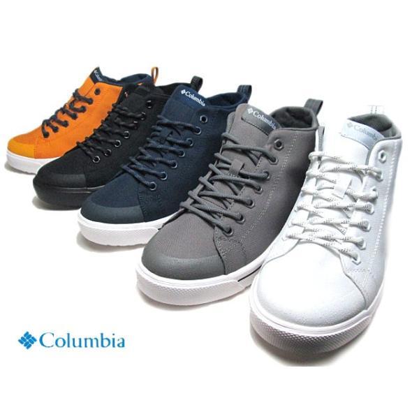 セール品 返品交換不可 コロンビア Columbia YU0314 ホーソンレイン2アドバンス オムニテック 防水スニーカー メンズ レディース 靴