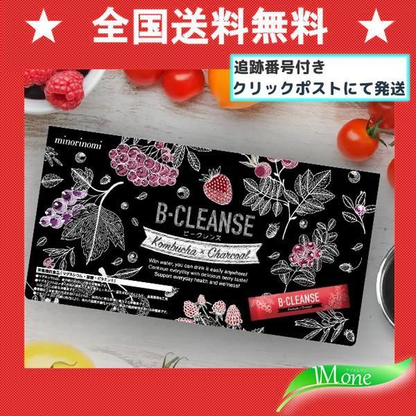 ビークレンズ B-CLEANSE 30包 コンブチャ×チャコール ダイエットサプリ|ny-market