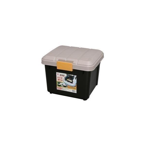 収納ケース収納ボックス収納レジャーアウトドアアウトドアBOXBBQキャンプRVBOXコンテナボックスRVボックス400アイリスオ