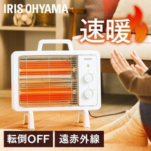 電気ストーブ 小型 ヒーター ストーブ 暖かい おしゃれ アイリスオーヤマ遠赤外線電気ストーブ スタンド付き 遠赤外線ヒーター アイボリー IEHD-800