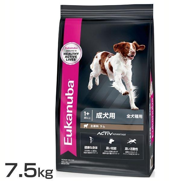 犬 フード ドッグフード プレミアムフード おすすめ ペットフード わんこのごはん ユーカヌバ アダルト ラム&ライス 7.5kg (D)