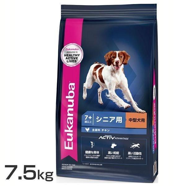 犬 フード ドッグフード プレミアムフード おすすめ ペットフード わんこのごはん ユーカヌバ ミディアム シニア 7.5kg (D)