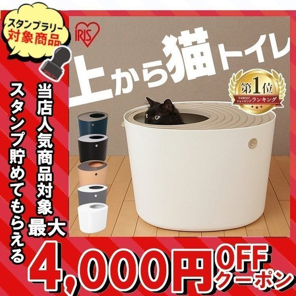 |200円OFFクーポン/ 猫トイレ カバー におい対策 おしゃれ 収納 目隠し 猫 トイレ 全4色…