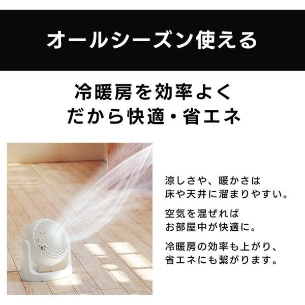扇風機 サーキュレーター 8畳 静音 コンパクト 固定 PCF-HD15N アイリスオーヤマ ファン 家庭用 リビング
