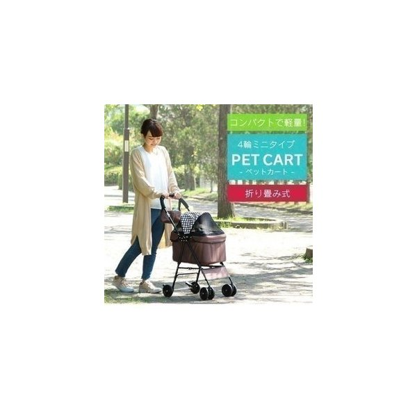 在庫一掃セール/ キャリーバッグ 猫 ペットカート 小型犬 軽量 折りたたみ 4輪 安い 多頭 おしゃれ おでかけ 通院 散歩 ペットキャリーカート カート ペット