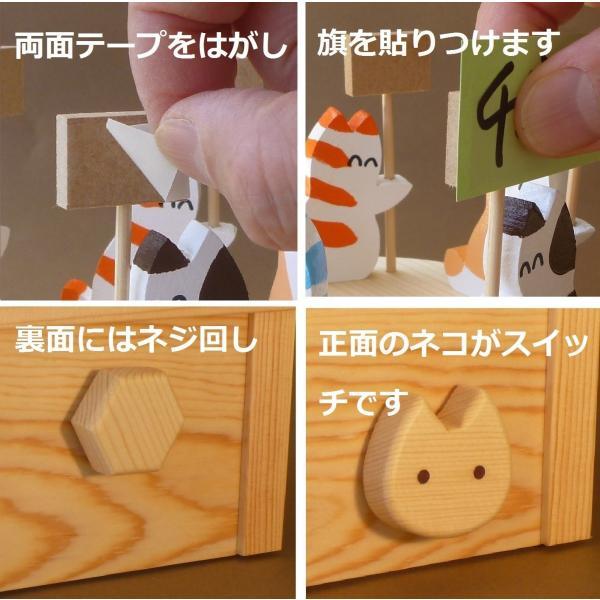 ネコがメッセージを伝える木製回転オルゴール(ボックスタイプ)|nyanmaru-kobo|03
