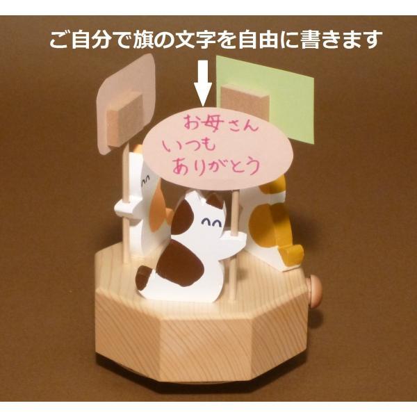 ネコがメッセージを伝える木製回転オルゴール|nyanmaru-kobo