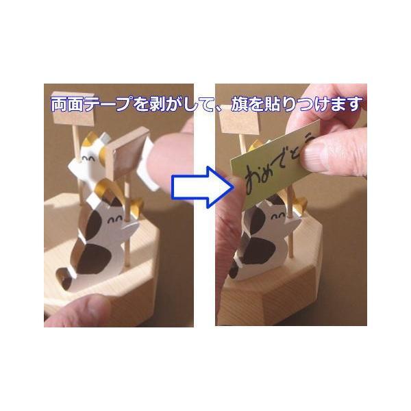 ネコがメッセージを伝える木製回転オルゴール|nyanmaru-kobo|03