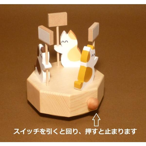 ネコがメッセージを伝える木製回転オルゴール|nyanmaru-kobo|05