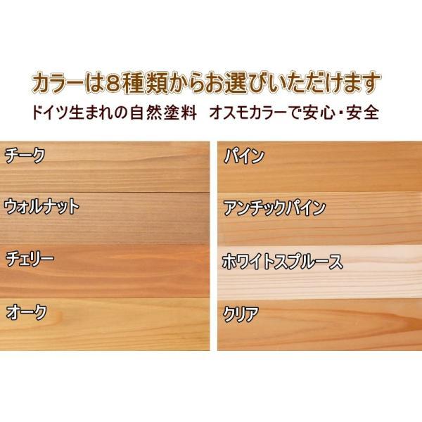 自由オーダーの木製ウォールシェルフ 「日」の字型の棚 1cm単位でサイズ指定 カラーも選べる 【お見積り】 飾り棚 壁 オープンシェルフ 壁掛け ラック|nyanmaru-kobo|05