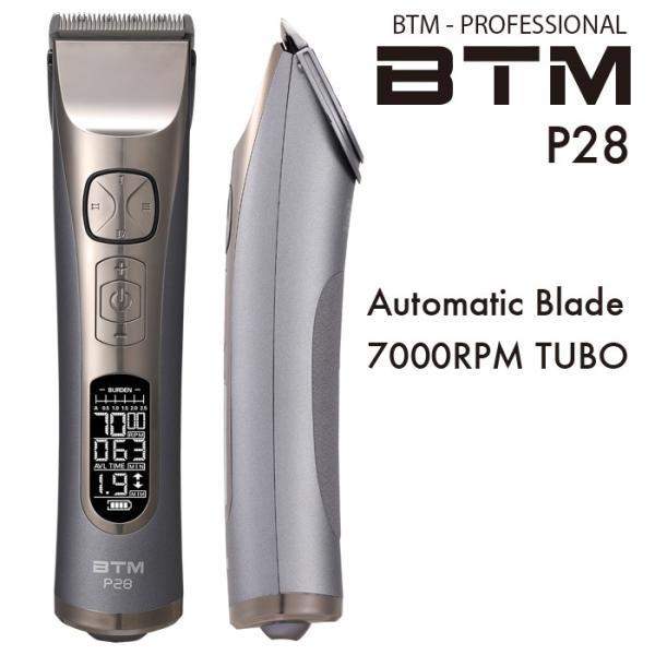 プロ用バリカン BTM P-28 送料無料 簡単フェードカット 充電式/コードレス|nylonpink