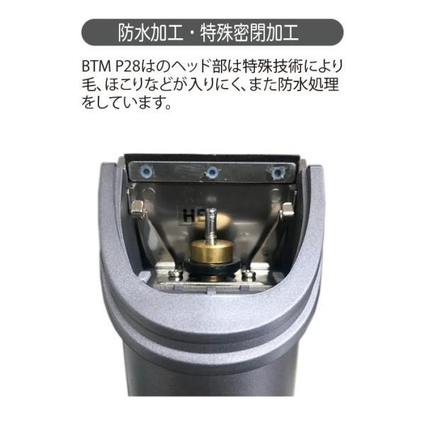 プロ用バリカン BTM P-28 送料無料 簡単フェードカット 充電式/コードレス|nylonpink|08