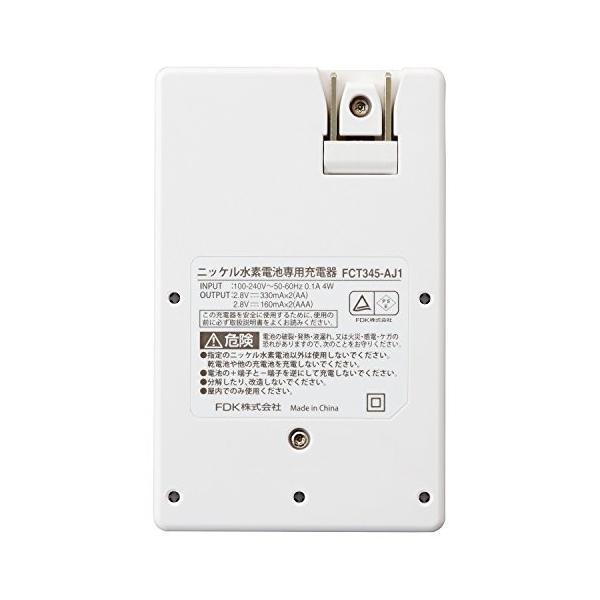 【Amazon.co.jp限定】ニッケル水素 充電器 単3・単4両用型 (Amazonベーシック充電池、DANBOARD充電池 互換性確認済み) FC|o-k-you|03