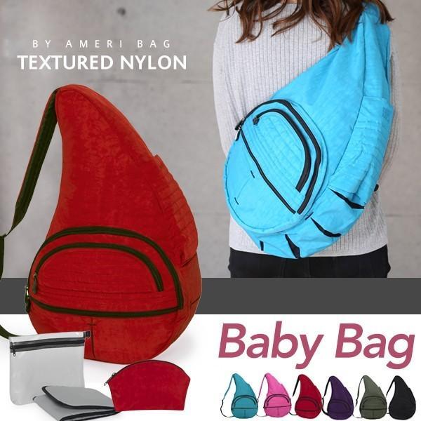ヘルシー バック バッグ ベビーバッグ HEALTHY BACK ラージサイズ ナイロン マザーズバッグ ママバッグ レディース 軽量 男女兼用 Ameri bag アメリバッグ