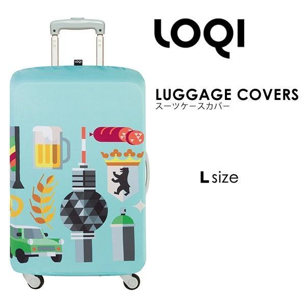 ローキー カバー スーツケース キャリーバック カバー Lサイズ LOQI 折りたたみ ラッゲージカバー ブランド S M サイズは 機内持ち込み OK