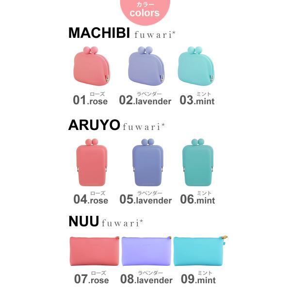 ピージーデザイン ヌウ マチビ アルヨ  p+g design MACHIBI ARUYO NUU fuwawri 小銭入れ 名刺入れ カードケース パスポートケース 通帳ケース コスメポーチ