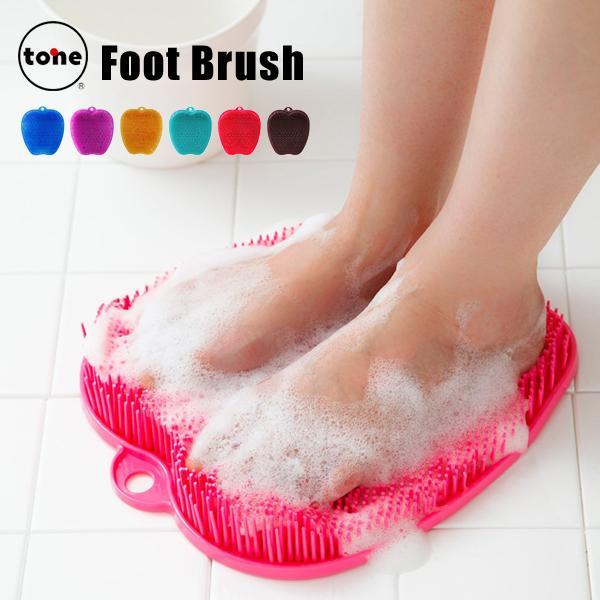 フットブラシtoneトーンフットケア角質ケアお風呂グッズ足裏洗う清潔臭い防止マッサージ