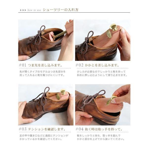 ウッドロア Woodlore シューキーパー アロマティックシダー 木製 メンズ アジャスターブル シューツリー 靴 レッドシダー 吸湿 防虫 消臭