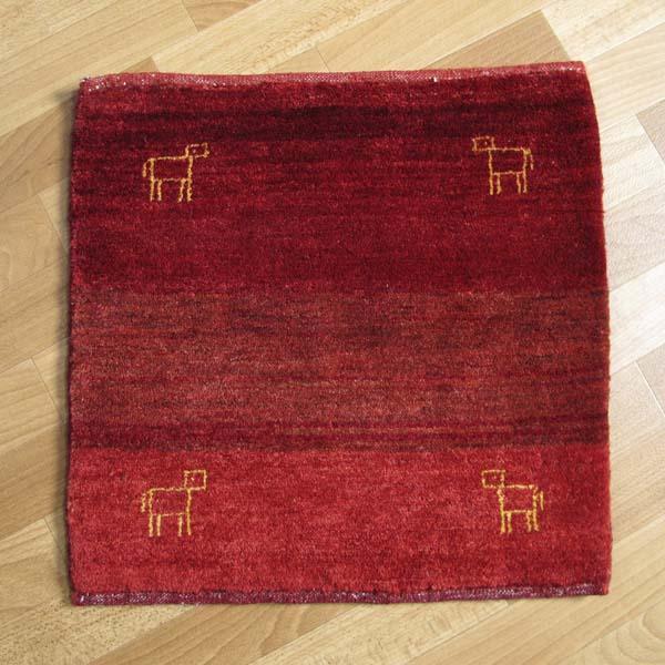 ギャッベ/シェカルー、細かめのしなやかな織り 47×50cm