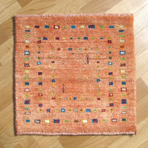 ギャッベ/シェカルー、細かめのしなやかな織り 45×47cm